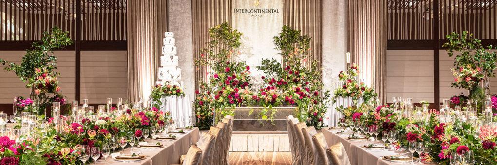 【この日限りのスペシャル特典付】<br>Wedding Showcase 2021<br>開催日:2021年8月22日(日)