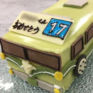 スペシャルケーキ &#8220;京都市営バス&#8221;!<br>更新:2017年3月10日
