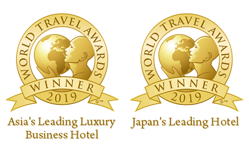 Asia's Leading Luxury Business Hotel 2019